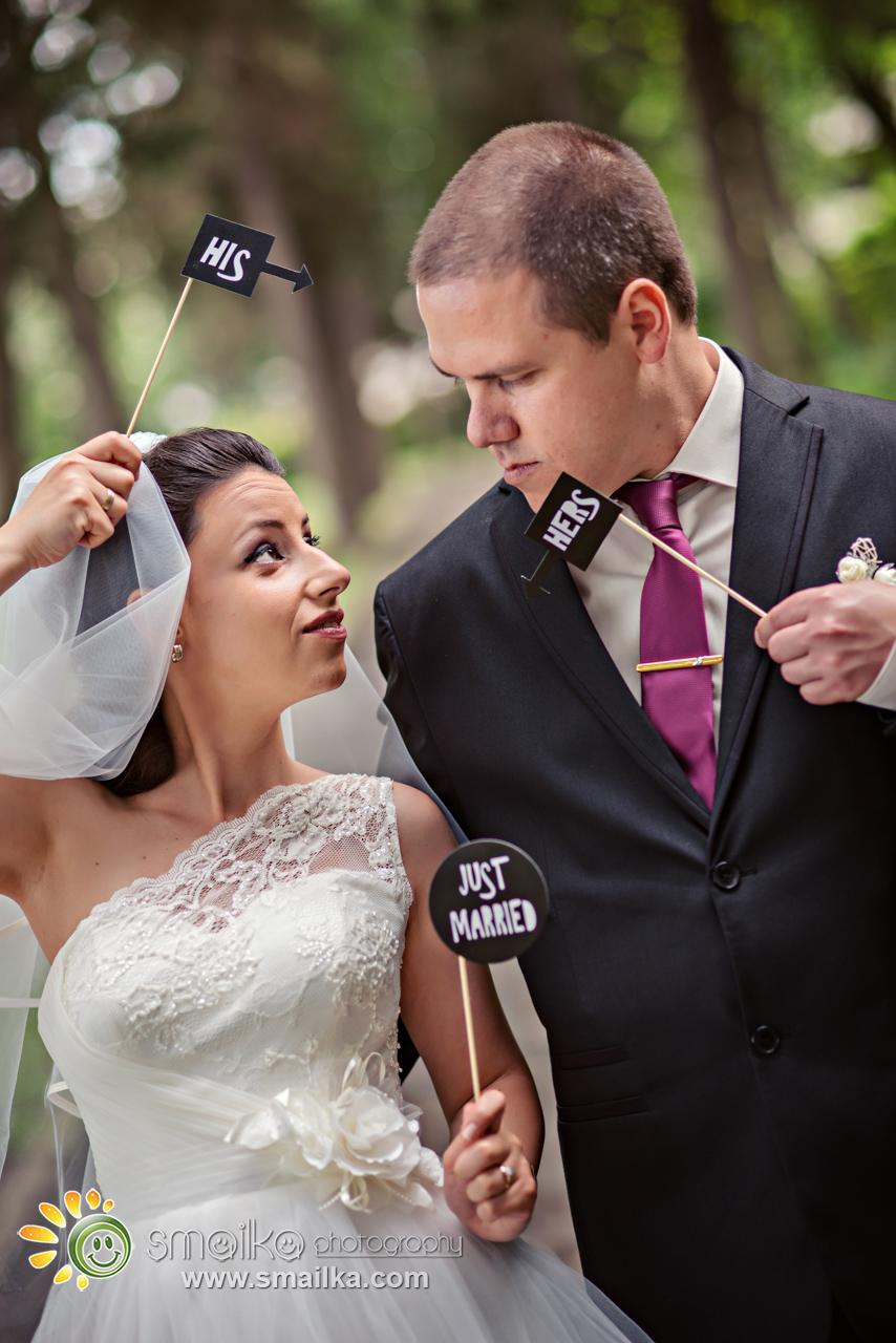 Wedding couple playing