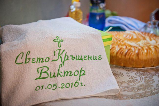 Photo 011 from Кръщене на Виктор